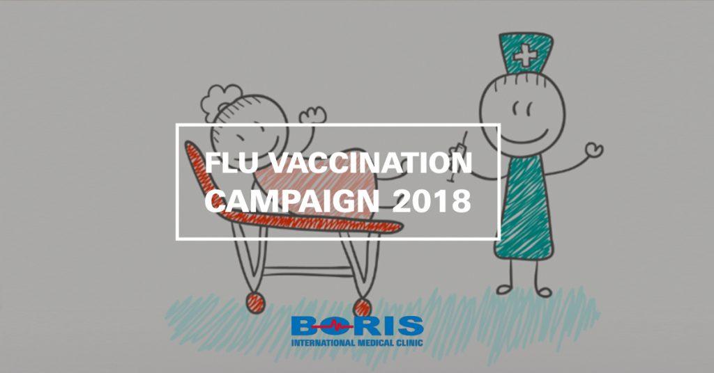Flu vaccination campaign 2018
